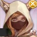 Nerisa
